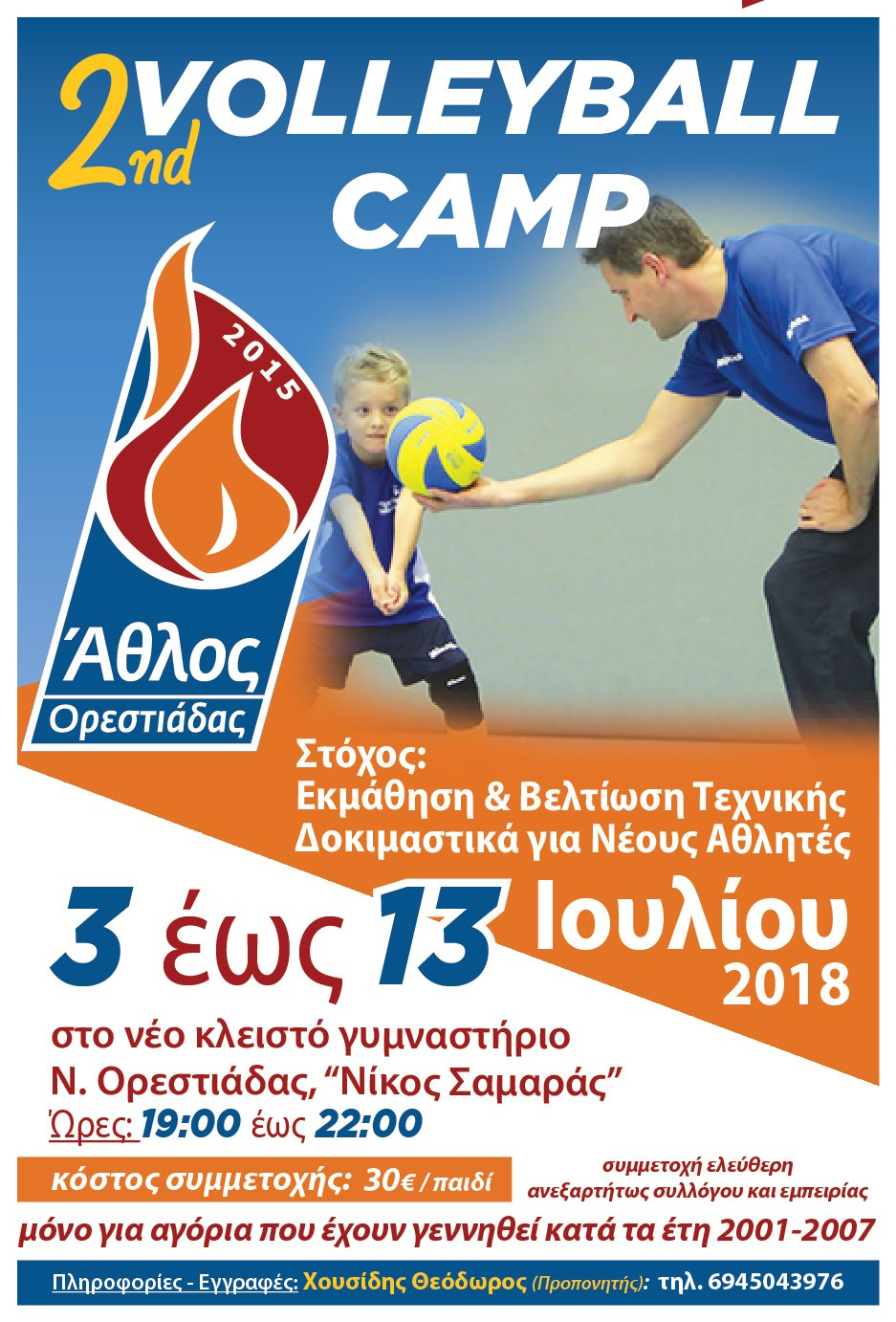 VOLLEYBALL CAMP 2018