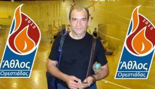Ξεκινάμε με τον νέο προπονητή Τσιακμάκης Παναγιώτης.