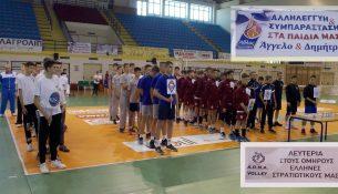 Πρώτη μέρα του 3ου βαλκανικού τουρνουά Παμπαίδων.