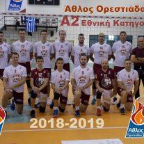 Άθλος Ορεστιάδας – Μακεδονικός Θεσσαλονίκης: 3-1