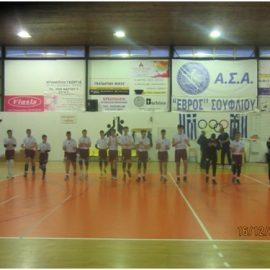 Την νίκη πήρε η ομάδα των παίδων (με την λευκό-μπορντώ εμφάνιση) του Άθλου Ορεστιάδας επί του Έβρου Σουφλίου με 3-1 σετ μετά από ένα συγκλονιστικό αγώνα την Κυριακή 16/12 για το πρωτάθλημα των παίδων της ΕΣΠΕ Θράκης και Ανατολικής Μακεδονίας.